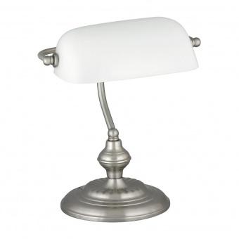метална работна лампа, satin chrome/white, rabalux, bank, 1x60w, 4037