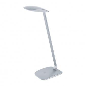 pvc работна лампа, silver, eglo, cajero, led 5w, 4000k, 540lm, 95694