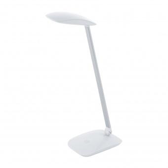 pvc работна лампа, white, eglo, cajero, led 5w, 4000k, 540lm, 95695
