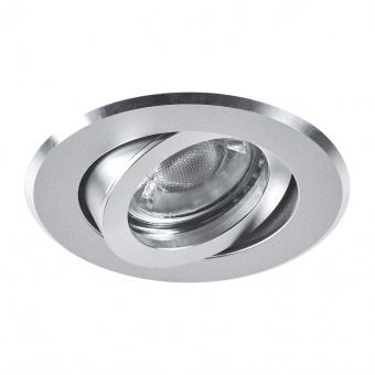 алуминиева  луна, сив, elbulgaria, 1x40w, 702 sls