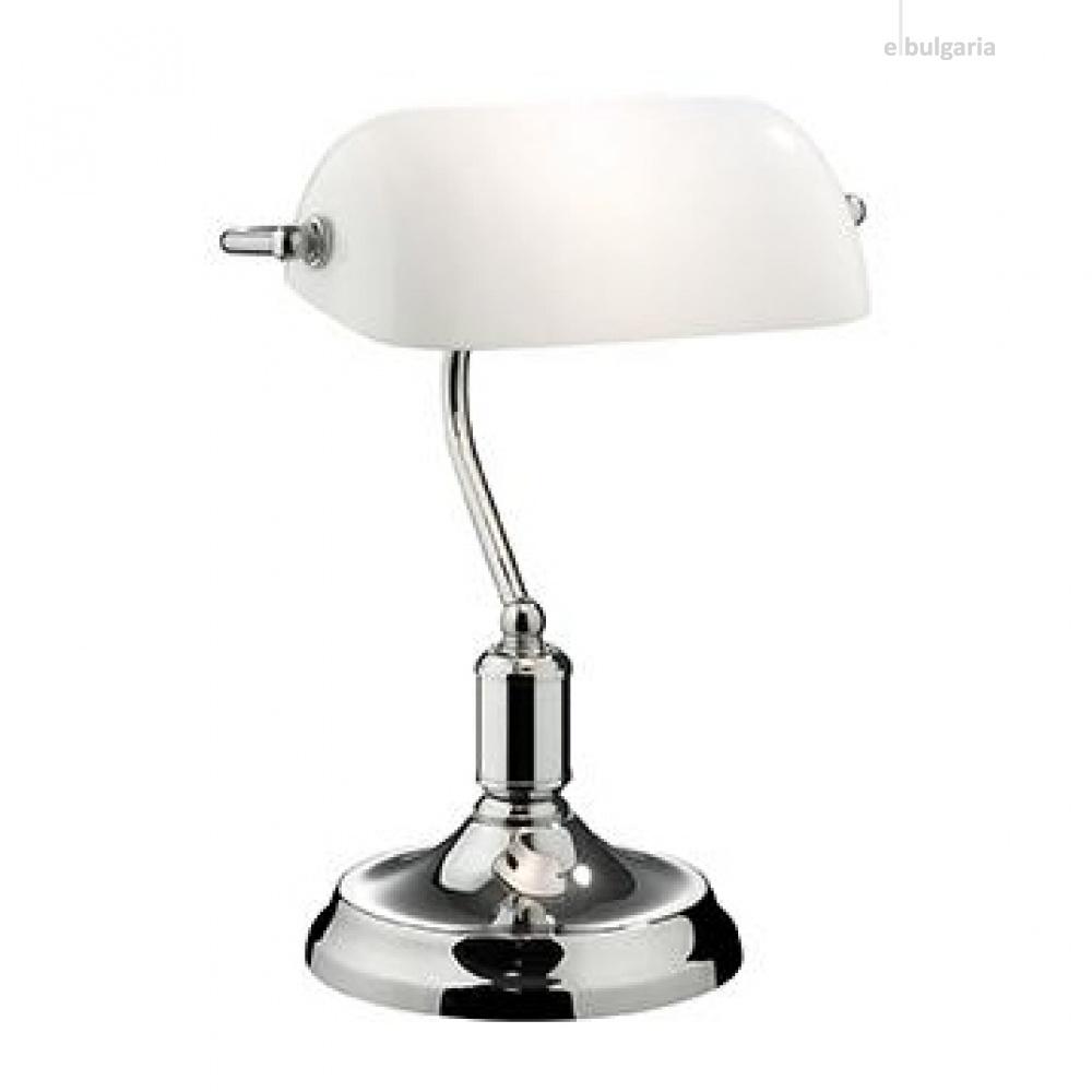 метална работна лампа , cromo, ideal lux, lawyer tl1, 1x60w,  045047