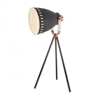 метална работна лампа, black/copper, nino, makky, 1x40w, 50610108