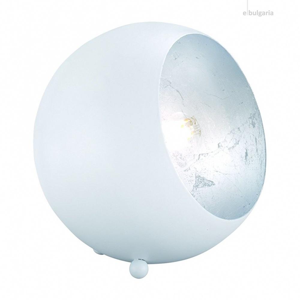 метална настолна лампа, white mat, rl, billy, 1x28w, r50101031