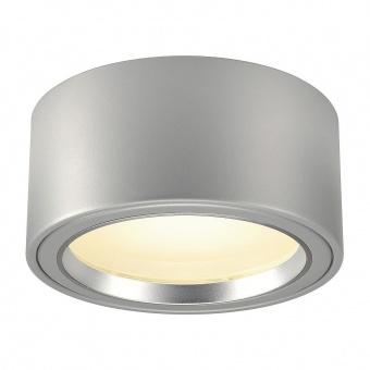 метален плафон, silver-grey, slv, pl, led 1x20w, 3000k, 1800lm, 161464