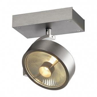 метален спот, aluminium brushed, slv, kalu 1 spot, 1x75w, 147306