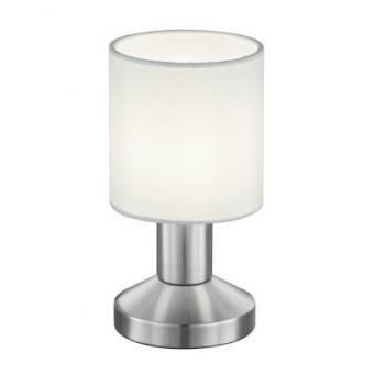 метална настолна лампа, white, trio, garda, 1x40w, 595400101