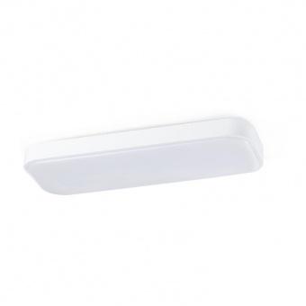 метален плафон, white, faro, sogo, led 1x60w, 4000k, 5100lm, 62964