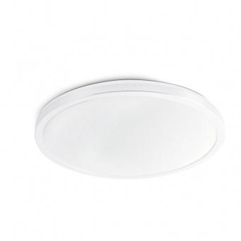 метален плафон, white, faro, ami, led 1x15w, 2700k, 1200lm, 63397
