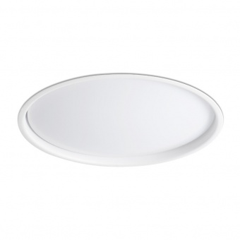 метален плафон, white, faro, luan, led 1x40w, 3000k, 3200lm, 42931