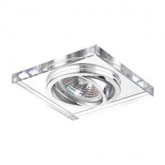 стъклена луна, aluminium/clear, prezent, elegant glass fix, 1x50w, 71053