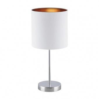 метална настолна лампа, white/gold/chrome, rabalux, monica, 1x60w, 2528