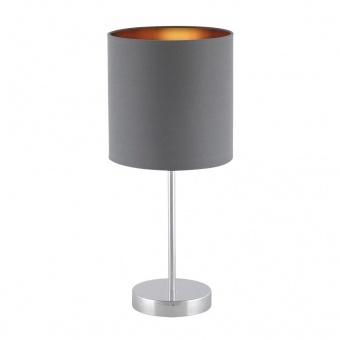 метална настолна лампа, grey/gold/chrome, rabalux, monica, 1x60w, 2538