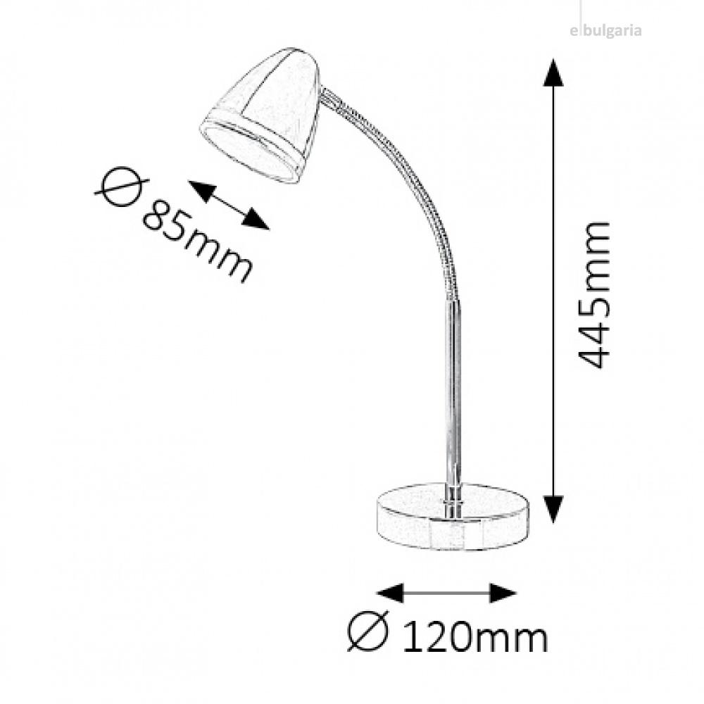 метална настолна лампа, chrome, rabalux, martin, led 4w, 4000k, 360lm, 5937