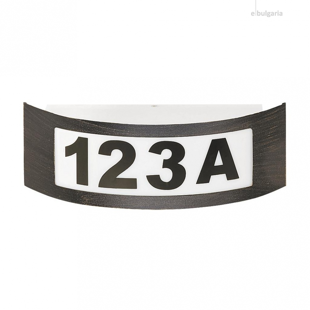 метално осветително тяло, antique gold, rabalux, innsbruck, 1x14w, 8748
