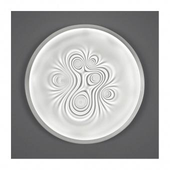 pvc аплик, white, artemide, nebula, led 1x50w, 3000k, 2062lm, 1699010a
