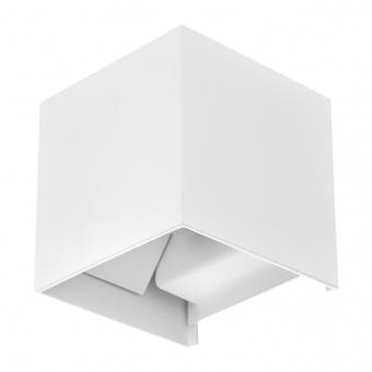 метален аплик с регулиране ъгъла на светене , бял, elbulgaria, led 12w, 4000k, 1820 wh