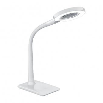 pvc работна лампа, white, trio, lupo, le 1x5w, 3500k, 1x50lm, 527290101