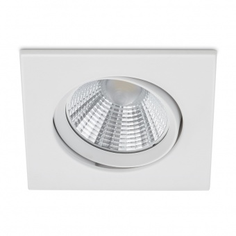метална луна, white matt, trio, pamir, led 1x5.5w, 3000k, 1x345lm, 650410131