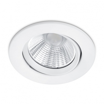 метална луна, white matt, trio, pamir, led 1x5.5w, 3000k, 1x345lm, 650510131