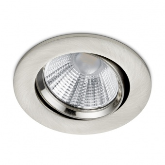 метална луна, nickel matt, trio, pamir, led 1x5.5w, 3000k, 1x345lm, 650510107