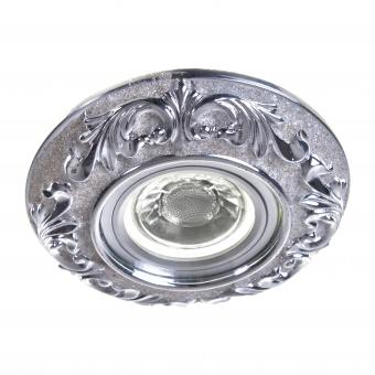 метална луна, хром, elbulgaria, 1x35w, 1787 ch