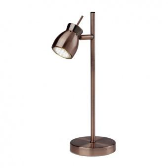 метална настолна лампа, copper, searchlight, jupiter, 1x35w, eu8821-1cu