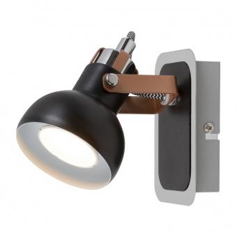 метален спот, black, rabalux, balzac, 1x35w, 5609
