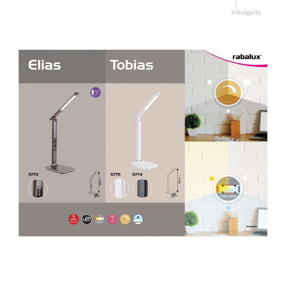 pvc работна лампа, brown, rabalux, elias, led 13w, 2700-5000k, 400lm, 5773