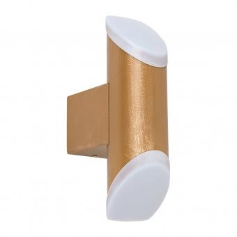 метално градинско тяло, golden ochre, rabalux, reynosa, led 6w, 3000k, 270lm, 8000