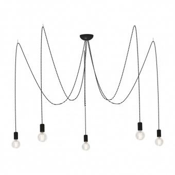 метален полилей, grey, nowodvorski, spider, 5x40w, 6791