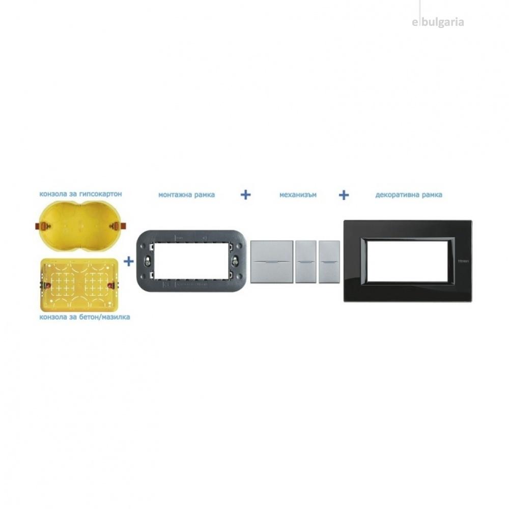 PVC четворна рамка, moka, bticino, classia, r4802m4mk