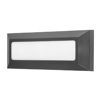 метално градинско тяло, dark grey, vivalux, alvia rc, led 4w, 4000k, 280lm, 003662