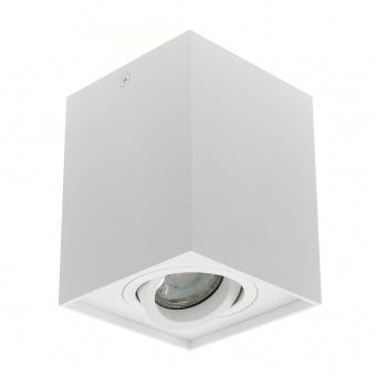 метална луна за външен монтаж, бяла, elbulgaria, 1x35w, 2074 wh