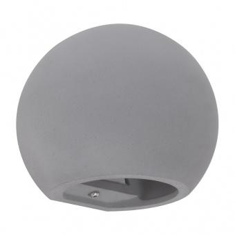 бетонен аплик, gray, globo, timo, 1x40w, 55011w5
