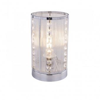 метален настолна лампа, silver, globo, walla, 1x40w, 15091t