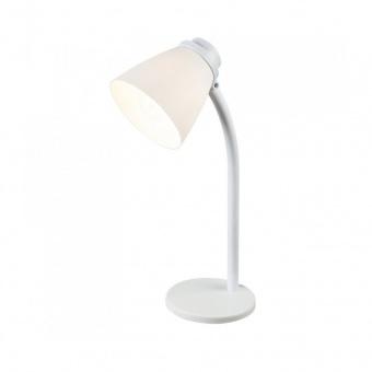 pvc работна лампа, white, globo, julius, 1x25w, 24806