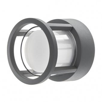 метален градински аплик, сив, elbulgaria, led 6w, 4000k, 2113 gy/6w