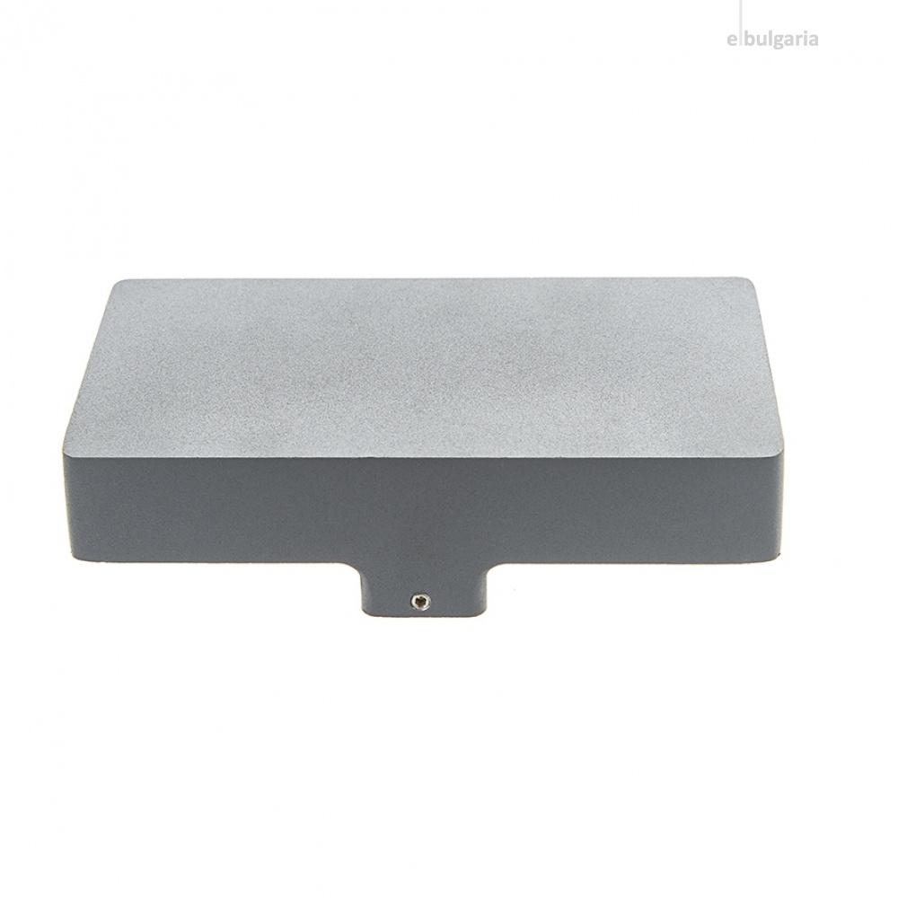 метален градински аплик, сив, elbulgaria, led 10w, 4000k, 2120 gy/10w