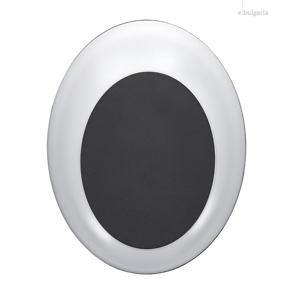 метален градински аплик, черен, elbulgaria, led 12w, 4000k, 2132 bk/12w