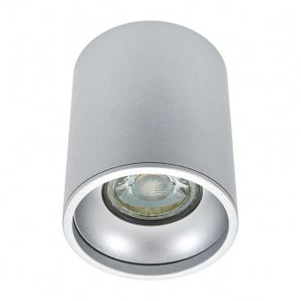 метална луна за външен монтаж, сребро, elbulgaria, 1x35w,  2057 sl