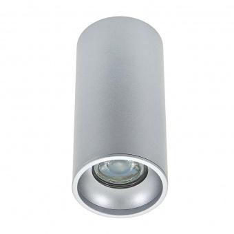 метална луна за външен монтаж, сребро, elbulgaria, 1x35w,  2058 sl