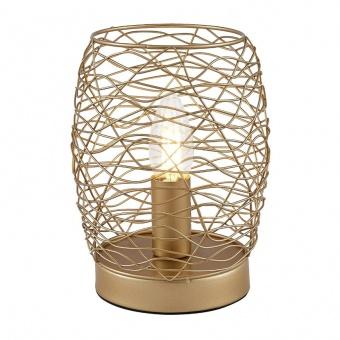 метална настолна лампа, champagner, nino, pau, 1x40w, 51290145