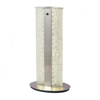 акрилнa настолна лампа, nickel, nino, iker, led 7.5w, 3000k, 600lm, 51730101
