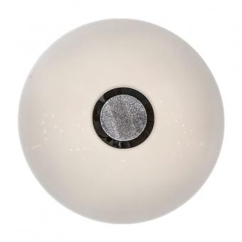 pvc плафон, white, nino, albury, led 10w, 3000k, 800lm, 60223007