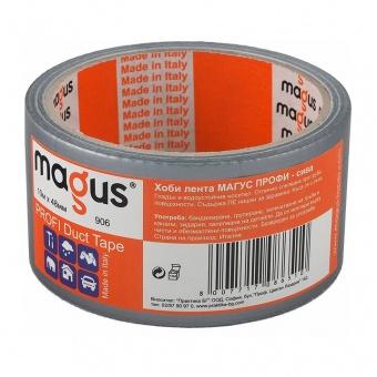 хоби лента, сива, magus, 10m/48mm, 040158