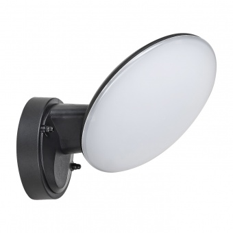 градинско тяло, black/white, rabalux, varna, led 12w, 4000k, 720lm, 8134
