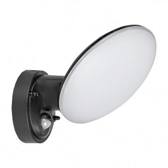 градинско тяло, black/white, rabalux, varna, led 12w, 4000k, 720lm, sensor, 8135