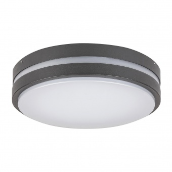 градинско тяло, anthracite/white, rabalux, hamburg, led 10w, 4000k, 720lm, 8847