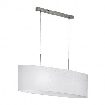 полилей thor, nickel matt coloured+white with decor shade, 2xE27, fischer&honsel, 60620