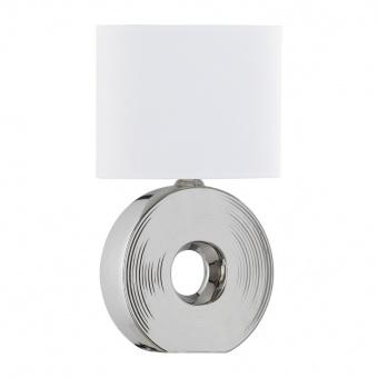 настолна лампа eye, ceramic silver coloured, 1xE27, fischer&honsel, 56199